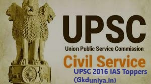 UPSC Civil Services Exam Toppers – Records of 2016 IAS Toppers (Gkduniya.in)
