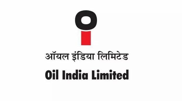 Oil India Limited Recruitment, Oil India Limited Recruitment 2020, Oil India Limited job 2020