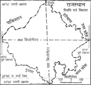Geographical and economic perspective