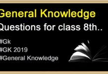 gkduniya.in, 35 Affairs July 2018 GK Questions and Answers in Hindi part 3