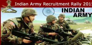 Indian Army Vacancy Notification: Indian Army has released a new notice, so this application will start from this month