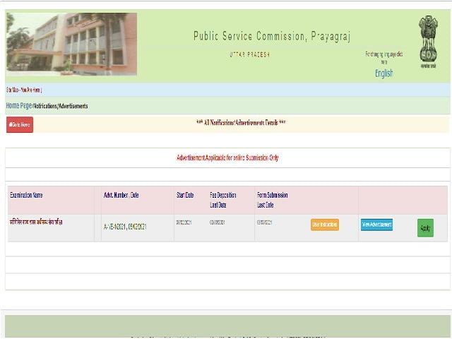 UPPSC MO Recruitment 2021 Notification, kguniya.in
