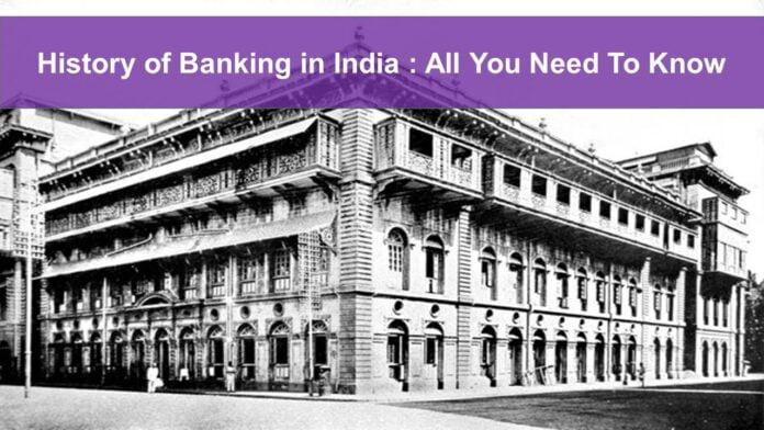 Indian Banking l gkduniya.in