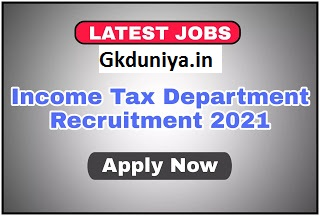 Income Tax Department Recruitment 2021: Notification Out For 155 MTS
