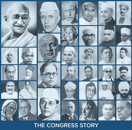 Indian National Congress, GKDUNIYA.IN