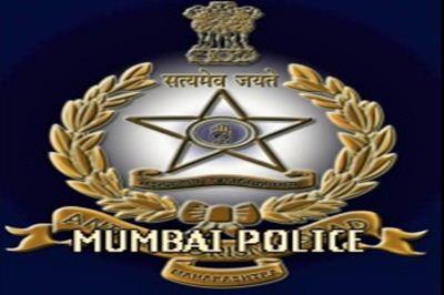 https://gkduniya.in/mumbai-police/, mumbai police, gkduniya